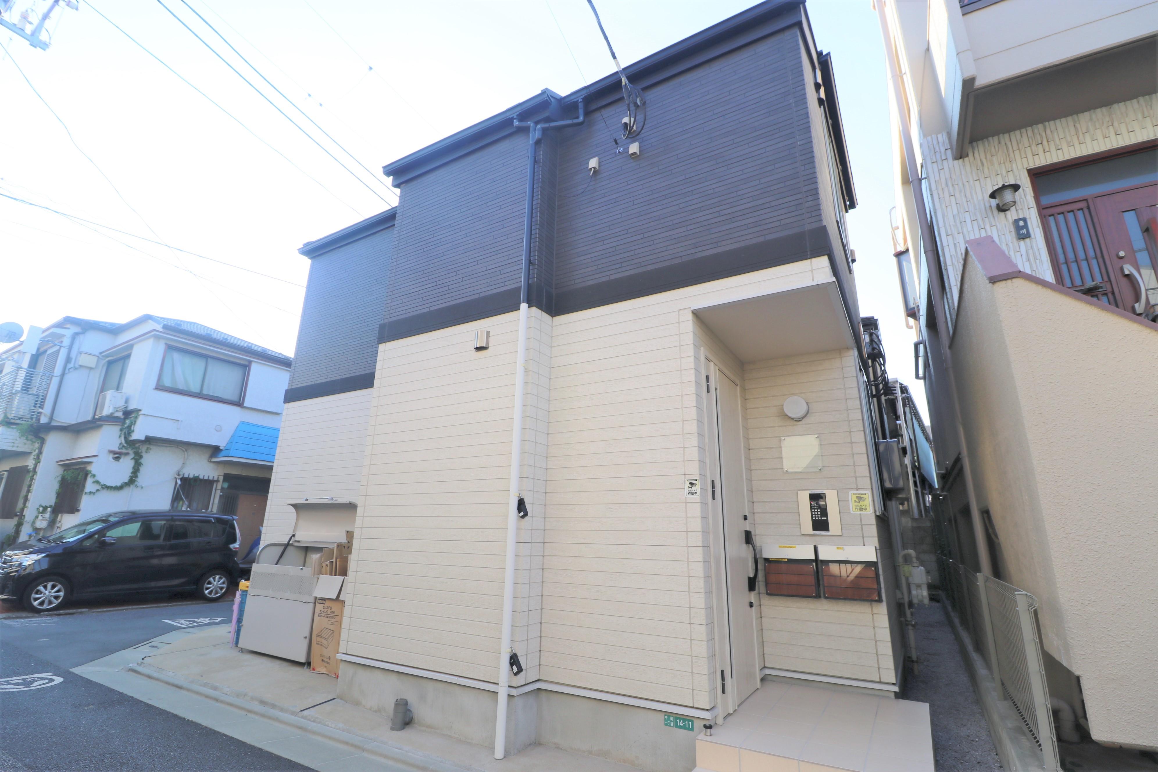 Meguro-ku