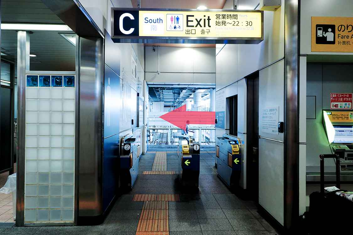 Once you exit the station, turn left.